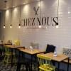 Procurando por café especial em Belém? Visite a Chez Nous!