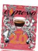 Espresso 60